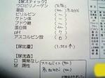 尿検査14